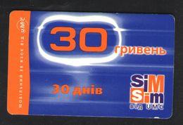 ТЕЛЕФОННАЯ КАРТА УКРАИНА 30 ГРИВЕНЬ - Phonecards