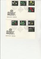 BULGARIE - SERIE FLEURS MEDICINALES -N° 1647 A 1654 - ANNEE 1969 - FDC