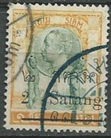 Siam   - Yvert N° 87 Oblitéré  -  Cw32005 - Siam