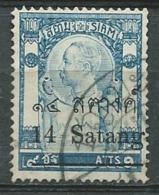 Siam   - Yvert N° 95 Oblitéré  -  Cw32008 - Siam
