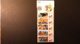 """Tintin: 5 Duostamps """"Tintin - Marine """" état XX - België"""