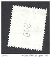 Deutschland, 2000,  Mi.-Nr. 2141 R, Mit Nr. 240, Gestempelt - [7] Federal Republic