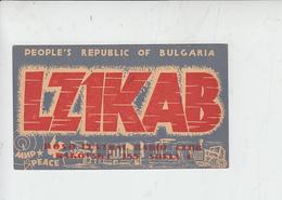 BULGARIA  1954 - Sofia - Radio Amatoriale