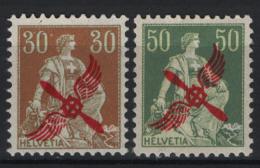 Svizzera 1919 Unif. A1/2 **/MNH VF - Signed Fiecchi - Poste Aérienne