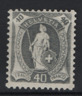Svizzera  1905 Unif.96 */MVLH VF/F - Unused Stamps