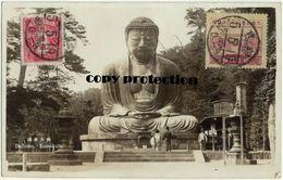 Kamakura, Daibutsu, Alte Foto Postkarte 1930 - Sonstige