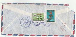 1974 Air Mail PANAMA COVER Stamps BOXING, SPORT BOLVARIAN GAMES - Panama