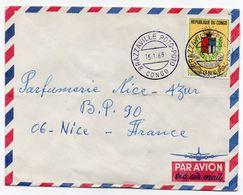 Congo YT N°214 Seul Sur Lettre Brazaville Poto-Poto Pour La France 1968 (Nice Azur Parfumerie Laboratoires) Blason - Congo - Brazzaville