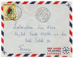 Congo YT N°214 Seul Sur Lettre Brazaville CTM Pour La France 1968 (Nice Azur Parfumerie Laboratoires) Blason - Congo - Brazzaville