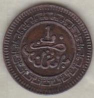 MAROC. 1 Mouzouna (Mazouna) AH 1320 Birmingham , Frappe Médaille .Sup/ XF - Marocco