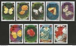 MONGOLIE:  N°1817/1825 **, TB. Cote 6€. - Mongolei