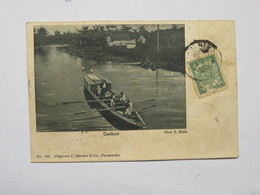 C.P.A. SURINAM : Tentboot, Stamp - Surinam