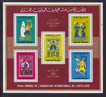 TUNISIE BLOC N°    3 ** MNH Neuf Sans Charnière, TB (CLR209) Association Interationale De L'hotellerie - Tunisie (1956-...)