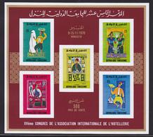TUNISIE BLOC N°    3 ND ** MNH Neuf Sans Charnière, TB (CLR209) Association Interationale De L'hotellerie, Non Dentelé - Tunisie (1956-...)