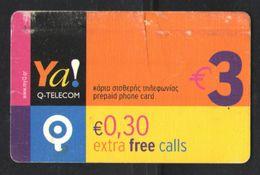 ТЕЛЕФОННАЯ КАРТА ГРЕЦИЯ  3 ЕВРО - Phonecards