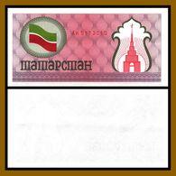 TATARSTAN 100 Rubles 1992 UNC P5b  Prefix AE - Tatarstan