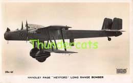 CPA AVION HANDLEY PAGE HEYFORD LONG RANGE BOMBER RPPC REAL PHOTO POSTCARD PLANE - 1939-1945: 2ème Guerre