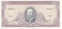 CHILE 1 ESCUDO ND (1964) P-136a UNC SIGN. MASSAD & IBANEZ [CL271a] - Cile