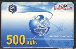 ТЕЛЕФОННАЯ КАРТА ВОЛГОГРАД СМАРТС  500 РУБ - Rusia