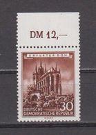 DDR  1955  Mich.Nr.495 ** Geprüft Schönherr BPP - [6] République Démocratique