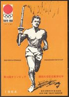 Japan / Olympic Games Tokyo 1964 / Olympic Torch / Folder - Ete 1964: Tokyo