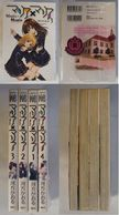 Maria X Maria Vol. 1~4 Kawakata Kaoru - Books, Magazines, Comics