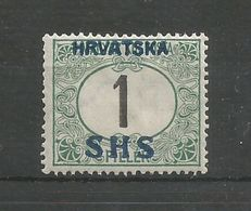 Yugoslavia Kingdom SHS Jugoslawien - Mi.Porto 27P, Proof With Black Numeral MNH / ** 1918 - Portomarken