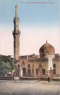 EGYPT - Alexandria - Mosque Abou El-Abbas - Alexandria