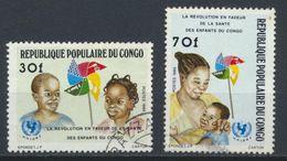 °°° REPUBBLICA DEL CONGO - Y&T N°785/86 - 1986 °°° - Congo - Brazzaville