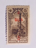 TURQUIE  1920   LOT# 10 - 1858-1921 Ottoman Empire
