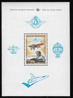 Belgium SG MS2435 1976 75th Anniversary Of Belgian Royal Aero Club Miniature Sheet Unmounted Mint [36/30412/6D] - Blocks & Sheetlets 1962-....
