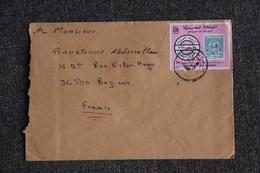 Lettre Du MAROC ( DAKHLA ) Vers FRANCE - Morocco (1956-...)