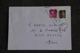 Lettre D'ESPAGNE Vers FRANCE - 1931-Hoy: 2ª República - ... Juan Carlos I