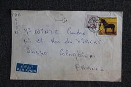 Lettre De SYRIE ( SWEIDA) Vers FRANCE - Syrie