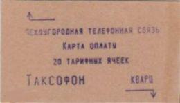 QUARTZ     : -030 20 Type I Violet Text USED - Russia