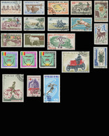 Mali Mini Collection Of 21 Stamps - Mali (1959-...)