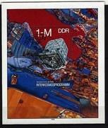 DDR - Block Nr. 52 - Interkosmosprogramm Ersttags-gestempelt - Blocks & Kleinbögen