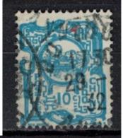 INDOCHINE                 N°  YVERT    136      OBLITERE       ( O   2/61 ) - Indochina (1889-1945)
