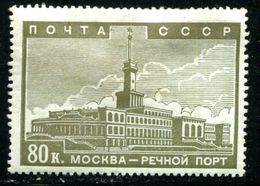 Russia  1939 Mi 669 MH* - Ongebruikt