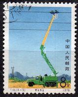 1978 T16 Workers Electricity 8 Fen Used - 1949 - ... Volksrepublik