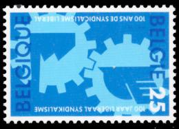 Belgium 2405**  Syndicat Libéral  MNH - Belgique