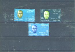 SUDAN - 1968 Nur El Din UM - Sudan (1954-...)
