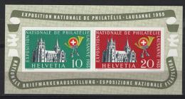 Svizzera 1955 Unif. BF 15 **/MNH VF - Blocs & Feuillets