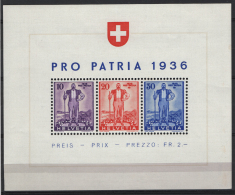 Svizzera 1936 Unif. BF 2 **/MNH VF - Blocs & Feuillets