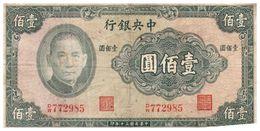 Billet >   Chine >1941  > Valeur 100 - Chine
