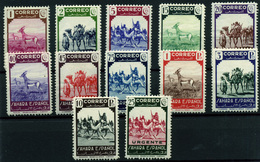2174- Sahara Español Nº 63/74 - Sahara Español