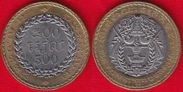 "Cambodia 500 Riels 1994 ""Norodom Sihanouk"" BiMetallic UNC - Camboya"