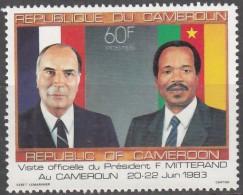 N° 759 - X X - ( E 175 ) - Cameroon (1960-...)