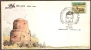 India 1987 UPHILEX Buddha Stupa Sarnath Varanasi Buddhism Kanha National Park Deer Special Cover # 18135 Inde Indien - Buddhismus