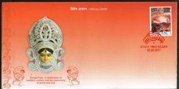 India 2017 Hindu Mythology Goddess Durga Mask Drum Kolkata Special Cover # 6705 - Hinduism